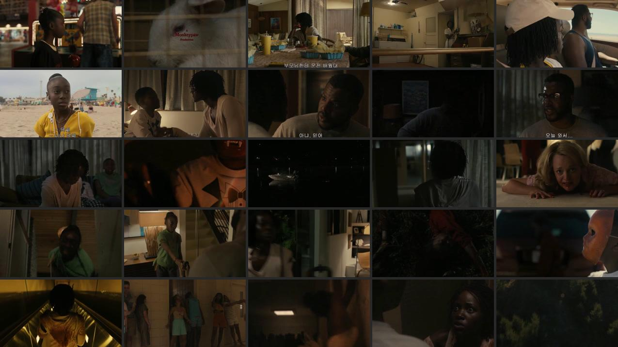 Us.2019.720p.KOR.HDRip.H264.AAC-740MB.mp4